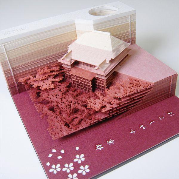 建筑块便笺垫
