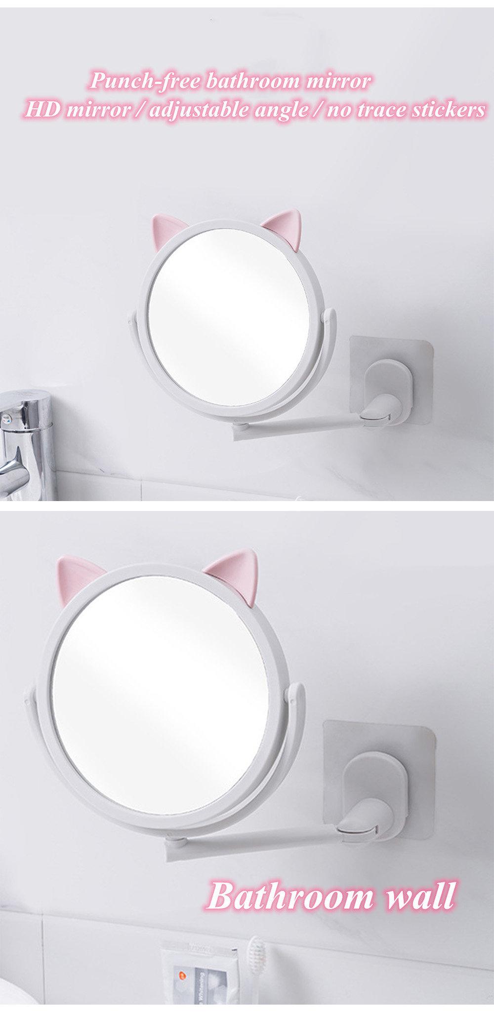 Cat Telescopic Wall Mirror Apollobox
