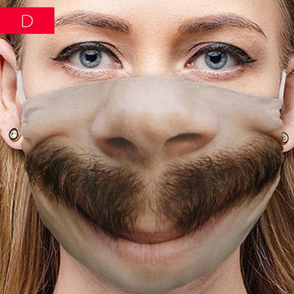Funny Face Mask - ApolloBox